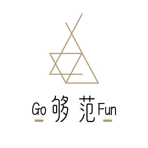 Go Fun   够范!