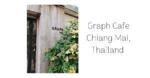 清迈网红咖啡厅 Graph Cafe
